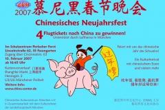 2007_nj_poster_web