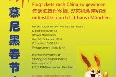 cj2011-plakat.pdf
