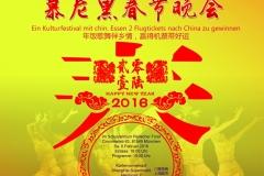2016_plakat